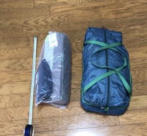 【テントの話④】ネイチャーハイクCloudup2が届いた