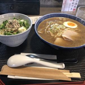 【山頭火】旭川醤油ラーメン+チャーマヨごはん