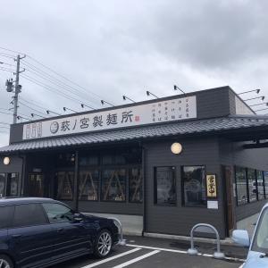 【萩ノ宮製麺所】肉つけ蕎麦