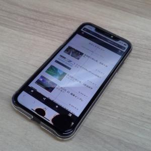 au利用者はiPhoneの修理代金が戻ってくる!?