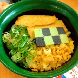 くら寿司で食べた鬼滅の刃コラボ