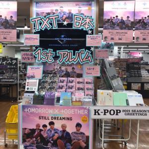 ビックヒット株とTXT日本1stアルバム発売