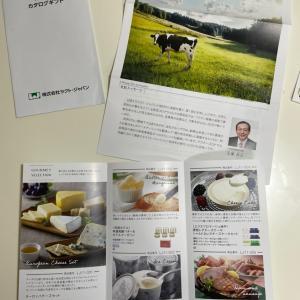 ラクトジャパンから株主優待