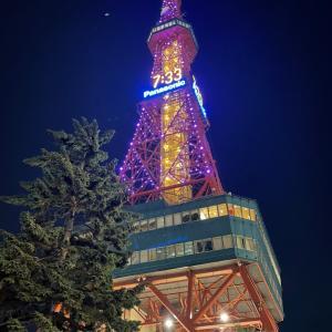 BTS グクセンイル!札幌テレビ塔からボラへ〜