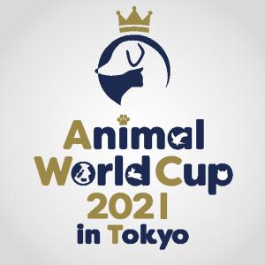 犬のイベント~アニマルファッションアワード2021~