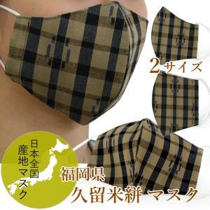 マスクで日本の伝統を感じる!