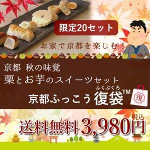 北海道の美味しいものと京都の美味しいもの