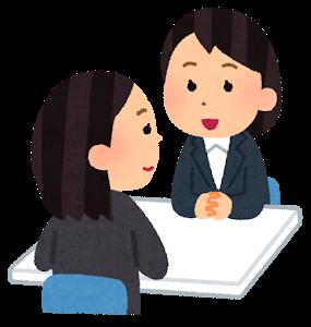 カウンセラーになるには、事例検討2。松戸カウンセリング流解説