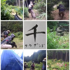 1月24日高原NAM遠征告知!