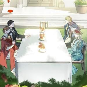 翻訳)公爵夫人の50のお茶レシピ・35話のネタバレと感想