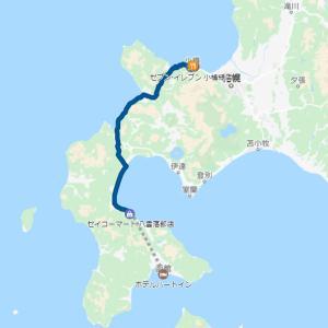 2020 北海道ツーリング07 7/22 函館ー小樽