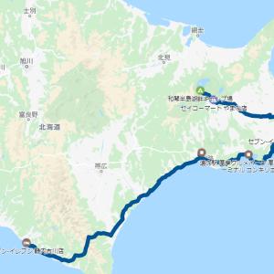 2020 北海道ツーリング05 7/20 屈斜路湖ー静内