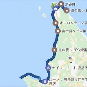 2020 北海道ツーリング03 7/18 小樽ー稚内 2/2