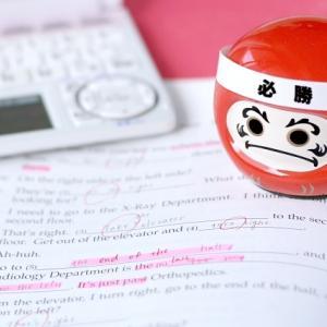内申点の出し方兵庫県公立高校入試では?自動計算機で成績を確認!
