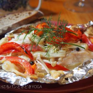 秋鮭チャレンジはじまるよー!「秋鮭のホイル焼き」の作り方。鮭が6kg騒動と、ライ麦パン