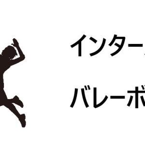 インターハイ│バレーボール2021(北信越総体)日程及び出場校,ライブ配信の一覧まとめ