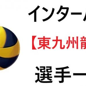 【東九州龍谷】インターハイ2021年大分代表│バレー部,全選手一覧と特徴のまとめ
