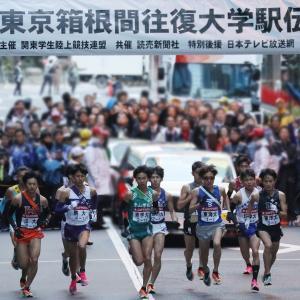 箱根駅伝予選会2021-2020│結果速報と順位、個人結果や予選会詳細のまとめ