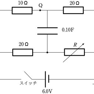 2021年 共通テスト 第2問A 回路問題