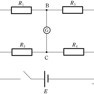 ホイートストンブリッジ回路の条件(必要十分を示す)