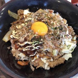 すき家のお好み牛玉丼広島MIXと戦ってきた。