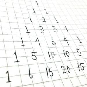 【AtCoder】ABC179の参加記録.~感想と解法~【python】