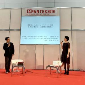「JAPANTEX2019」トークショー