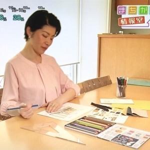 NHK「おはよう日本」に出演しました!