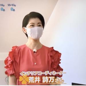 NHK「あさイチ」に出演しました!