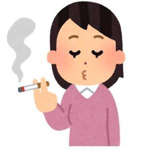 底辺女と酒タバコ。