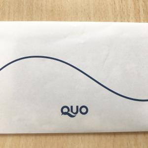 QUOカードに悩む底辺女