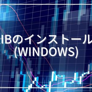 TA-Libのインストール方法(Windows)