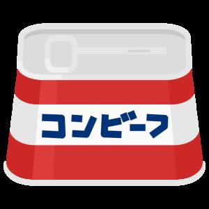 【ラヴィット】6/24「千駄木 腰塚自家製コンビーフ」お取り寄せ&口コミ