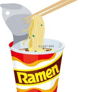 【ラヴィット】9/14「醤油味カップラーメンランキング ベスト10」お取り寄せ