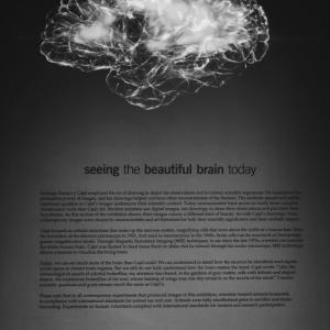 《脳内情報探索》#1 マーケティングリサーチ「実践型シリーズ」~ヘルスケアマーケターの目~