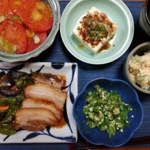 おうちごはん(夕食編)と和栗モンブラン