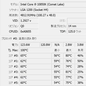 Core i9 10850Kで組む新しいパソコン その5