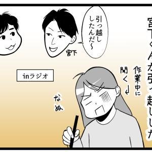 宮下草薙4コマ漫画 1