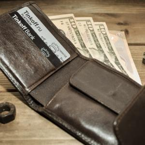 お金を貯める方法は?家計改善をして1000万円をめざそう