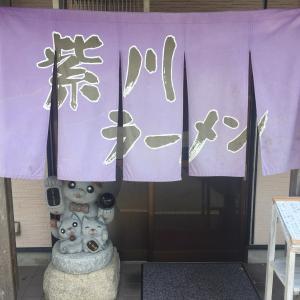 昨日のランチは、紫川ラーメン【遠征】(兵庫県加東市)