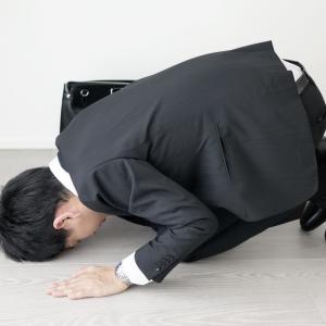 爆笑問題カーボーイショートショートショート(テーマ:謝罪)没作【どっち?】