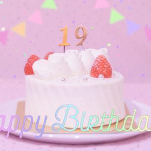 ディープインパクト、2021年のお誕生日おめでとう!