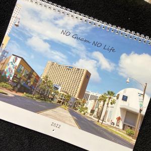 【No Guam No Life】2022年度カレンダー販売します!