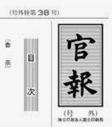 社労士試験ヤマ当て☆法改正(目的条文)