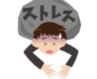ストレスゼロの生き方から学ぶ☆不安な直前期の乗り越え方(真夏の本試験対策、社労士試験等)