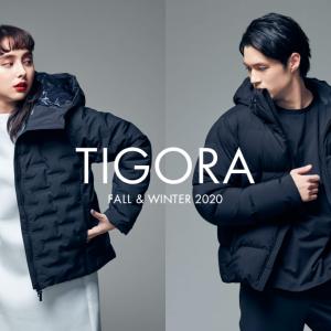 スポーツブランドのTIGORA(ティゴラ)の魅力をご紹介!ランニング、カジュアルにおすすめ!