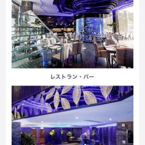 パタヤにおけるホテルの変遷 【Hotel_3】