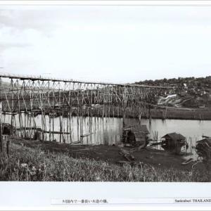 517 一枚の写真 _005 木橋