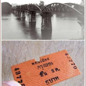 861 一枚の写真 _170 泰緬鉄道