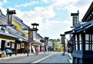 北海道登別温泉と地獄谷を見守り続ける「湯澤神社」【御朱印】
